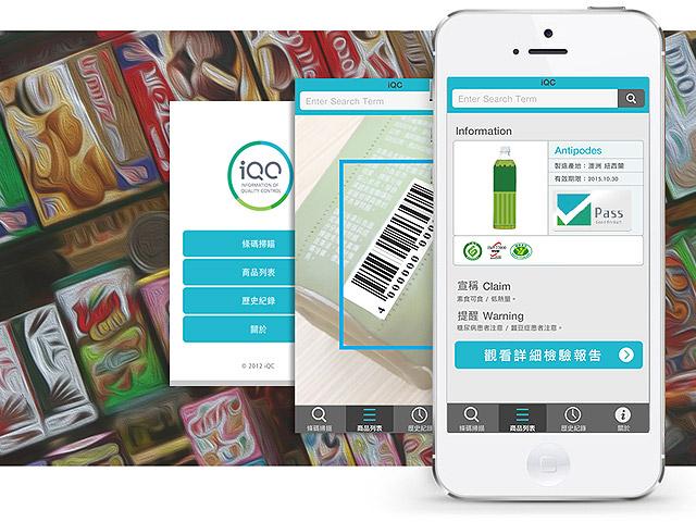 食品药物开放资料平台